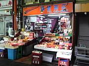 韓国食料品店 『福盛商店』