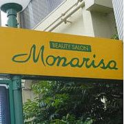 【灘の美容院】モナリザ美容室