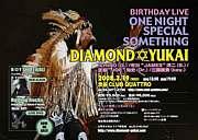 DIAMOND☆YUKAI