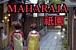 MAHARAJA ✨祇園・南&juliana✨