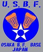 U.S.BUELL FORCE