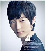 Apeace☆ソンウ