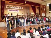 日立市立成沢小学校
