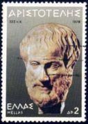 現代ギリシャ語