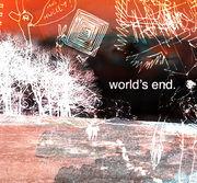 世界の終わりに独りは嫌だ