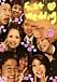 ねぎし(2004年3月卒業生)