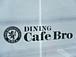 DINING Cafe Bro