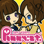 Pinky:st.