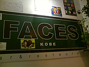 FACES KOBE