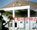 徳島市立千松小学校