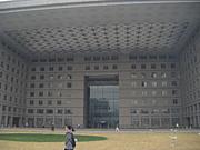 北京師範留学 2008年3月