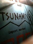 無国籍衣料品店 TSUNAMI