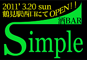 【酒BAR】Simple【鶴見】