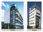 松本大学予備校