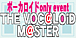 THE VOC@LOID M@STER(ボーマス)