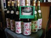 日本酒復権委員会