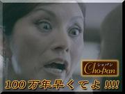 100万年早くてよ!!!!(Gay)