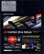 motion dive tokyo