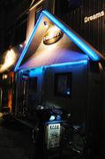 blues bar Namazu