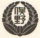藤沢市立俣野小学校