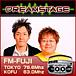 FM FUJI『DREAMSTAGE』