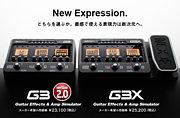 ZOOM G3/G3X
