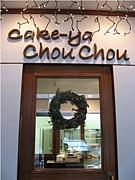 cake−yaChouChou