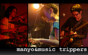 manyo&music trippers
