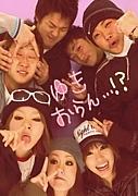 生野Family(^0^)/