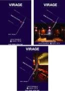 VIRAGE Wine Lounge