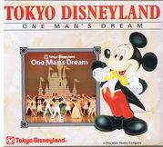 初代One Man's Dream