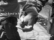 心で手をつなぎたい