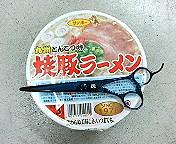 福岡の美容師さんあつまれ〜