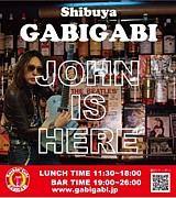Rockin' Cafe 渋谷 GABIGABI
