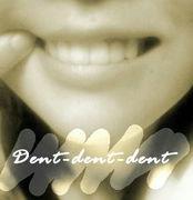 歯医者が好きか