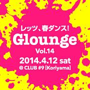 Glounge