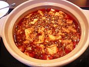 麻婆豆腐の王道♪