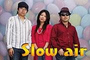slow air