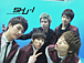 SHU-EYES(SHU-I シュアイ)