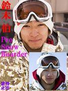 Snow Boarder ...Union!!