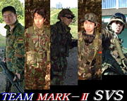 Team Mark II (S.V.S)