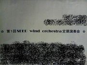 SEED Wind Orchestra