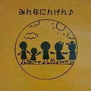 2011年度筑波大学人間学群入学者