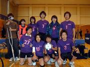 volleyball team O.N.F