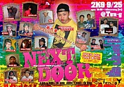 ◆NEXT DOOR◆@TEN-G
