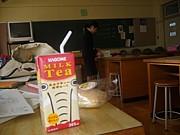 '09 後期教育実習 @富士東