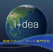 +国際デザイン・アート専門学校+