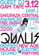 Qualis(クオリス)