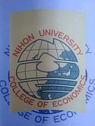 平成20年度☆日本大学経済学部