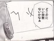 小野敏洋/上連雀三平